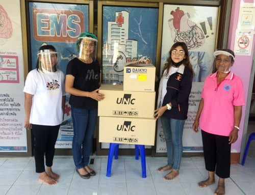 UNC donated the Face Shield in Chaiyaphum province