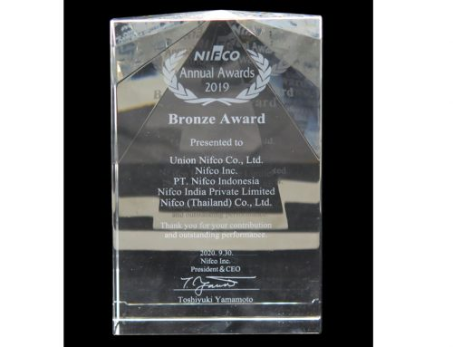 We've got the President's Award form Nifco Inc.